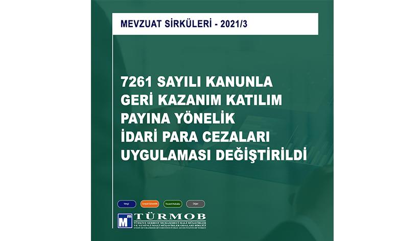 7261 Sayılı Kanunla Geri Kazanım Katılım Payına Yönelik İdari Para Cezaları Uygulaması Değiştirildi